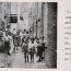 Children in alley, from &quot;Incidents and Purposes&quot; (College Settlement)