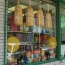 Talluto&#039;s storefront window display. Image provided by Historical Society of Pennsylvania