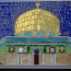 Mosaic used for Doorways to Peace Mural at Al-Aqsa Mosque