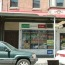 Lupita&#039;s Grocery Store storefront. Image provided by Historical Society of Pennsylvania