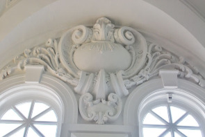 Hyperion Bank — Interior Detail