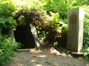 Kelpius&#039;s Cave and Rosicrucian Memorial